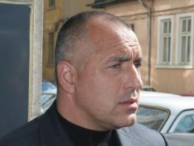 Резво Борисов