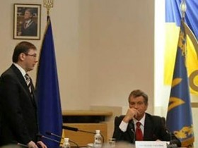 Луценко,Ющенко