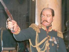 Анатолий I