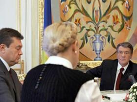 тимошенко,янукович,ющенко