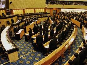 конгресс Таиланда