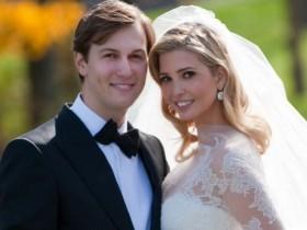 People обнародовал первые фото со свадьбы Иванки Трамп(ФОТО)