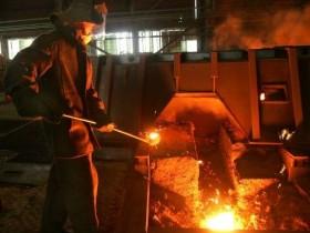 Arcelor Mittal Искривленный Мыс
