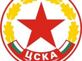 ЦСКА болгария