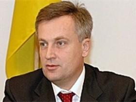 Наливайченко 2