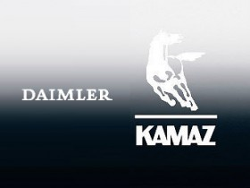 Даймлер AG,КАМАЗ
