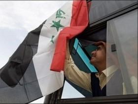Абу Рак аль-Багдади