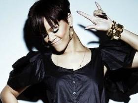 Рианна объявила радио-премьеру нового сингла