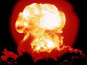 Ядерный
