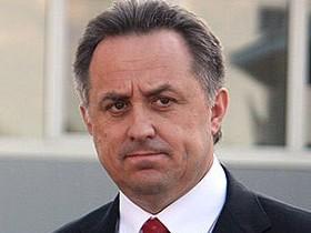В. Мутко