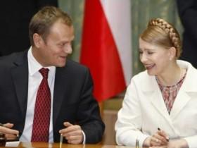 польша, тимошенко,туск