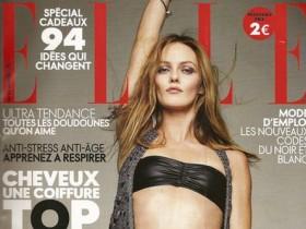 Ванесса Паради дала интервью журналу Elle (ФОТО)