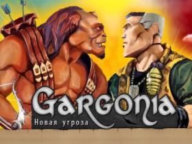 Гарогония