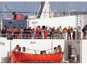 мореплаватели с Фаины