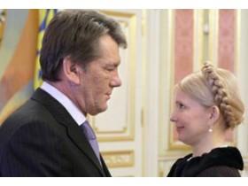 Ющенко,тимошенко,