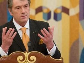 в. ющенко