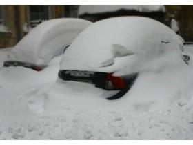 снежный заструг