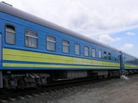 Поезд