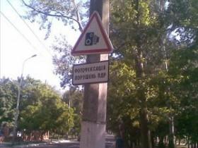 автодорожный символ