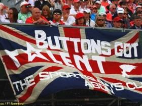 Гран При Англии