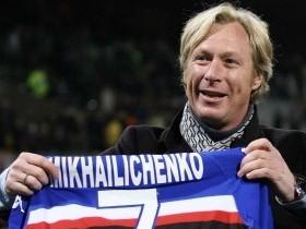 Михайличенко