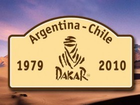 Дакар-2010