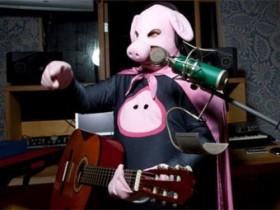Человек-Свинья