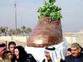 башмак, монумент, ирак