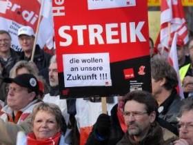 стачка