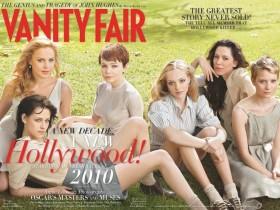 Известные актрисы в новом номере Vanity Fair (ФОТО)