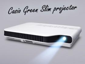Green Slim Projector