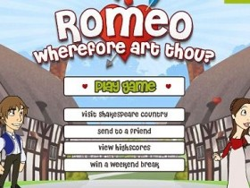 Ромео wherefore art thou