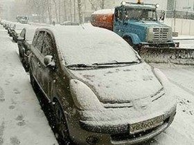 снегоуборочная автомашина