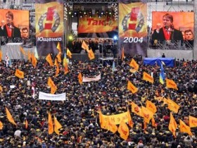 апельсиновая революция