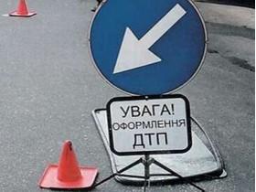 ДТП в Крыму