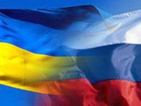 РФ, Украина