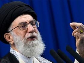 Или Хаменеи