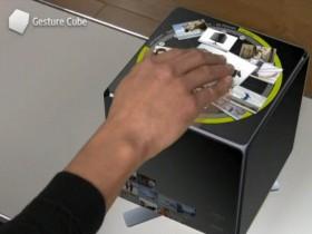 Gesture Cube