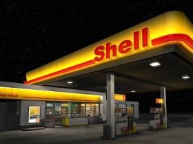 Shell, заливка