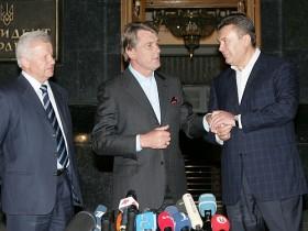 Ющенко,янукович