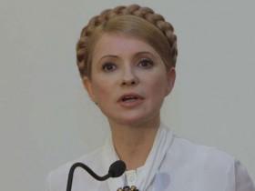 тимошенко,газ