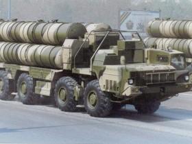 ПВО S-300