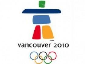олимпиада-2010 ванкувер