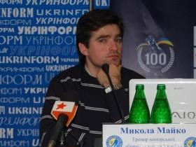 Анатолий Майко