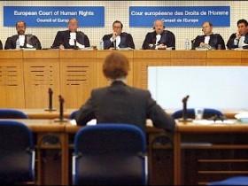Азиатский трибунал по гражданским правам