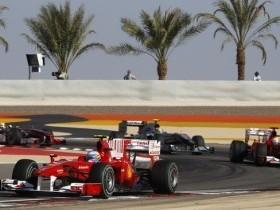 Гран-При Бахрейна