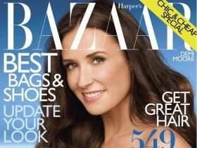 Богатая Деми Мур в издании Harper'с Bazaar (ФОТО)