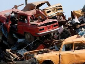 переработка старых авто