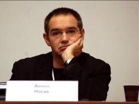 Антон Нос