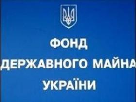 ФГИУФГ